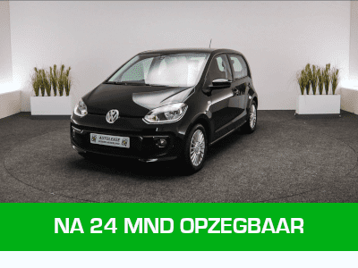 Volkswagen up! Flexibel