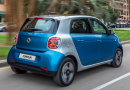 Private lease smart forfour